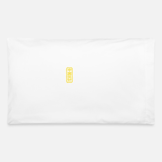 Writing Pillow Cases - Chinese Words: Peace - Pillowcase 32'' x 20'' white