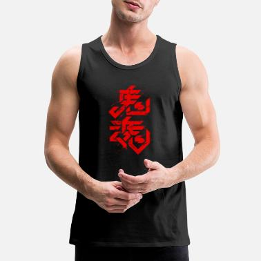 Ghost Ghost - Ghost - Men's Premium Tank Top