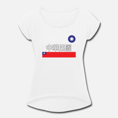 Taiwan Chinese Characters Taiwan Independence National Chinese Characters - Women's Roll Cuff T-Shirt
