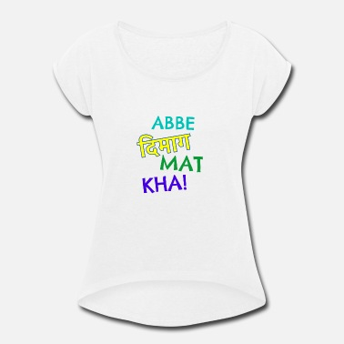 Idiom ABBE DIMAAG MAT KHA - Women's Rolled Sleeve T-Shirt
