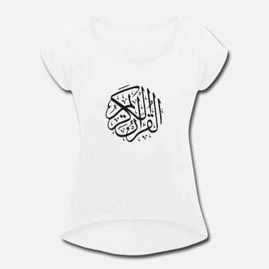 Quran Quran - Women's Rolled Sleeve T-Shirt
