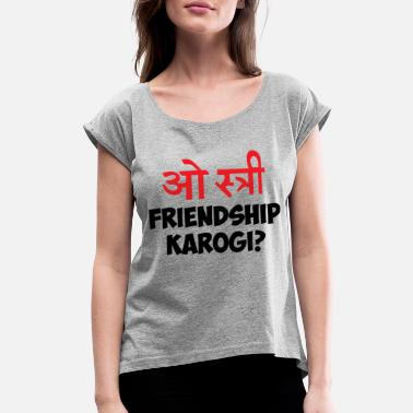 Hindi Quote O stree! Friendship Karongi Hindi Funny - Women's Rolled Sleeve T-Shirt