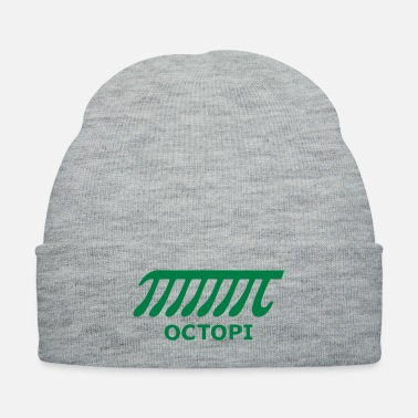 Science Geek, Science & Octopi - Knit Cap