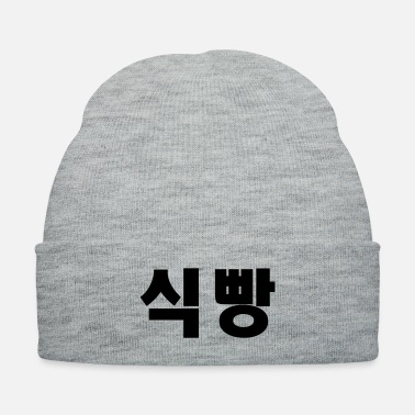 Fuck Shik-Bang in korean - Knit Cap