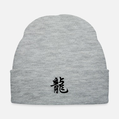 Chinese dragon chinese - Knit Cap