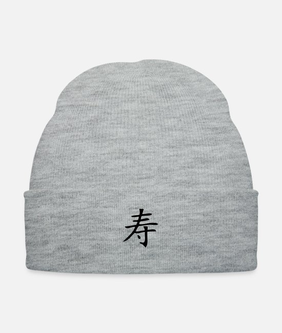 Long Writing Caps & Hats - CHINESE LIFE - Knit Cap heather gray