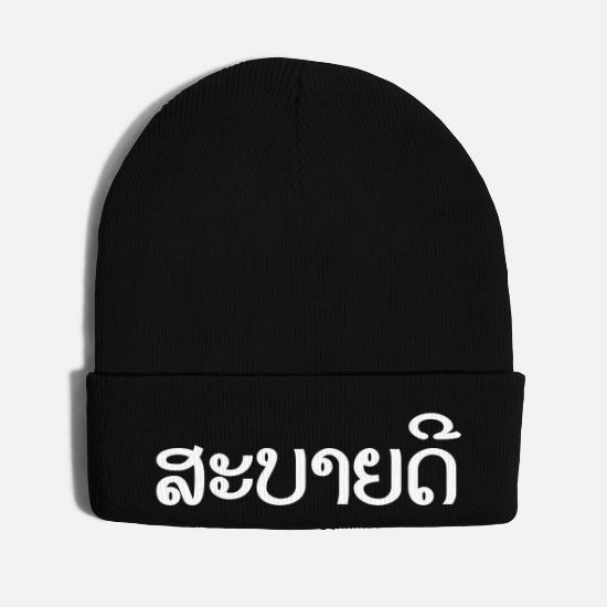 Laos Caps - Sabaidee / Hello - Lao Language Script - Knit Cap black
