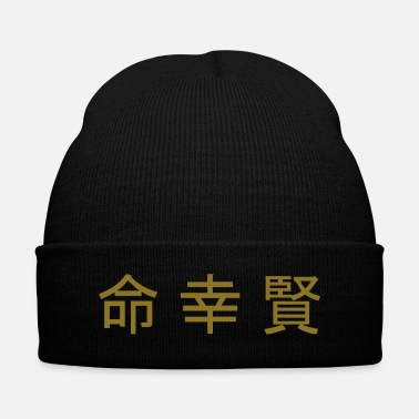 Emotion Smart Happy Soul Chinese/Japanese Characters - Knit Cap with Cuff Print