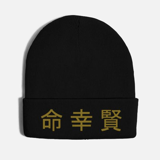 Japanese Caps - Smart Happy Soul Chinese/Japanese Characters - Knit Cap black