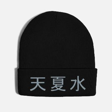 Polynesian Water Summer Heaven Japanese/Chinese Characters - Knit Cap