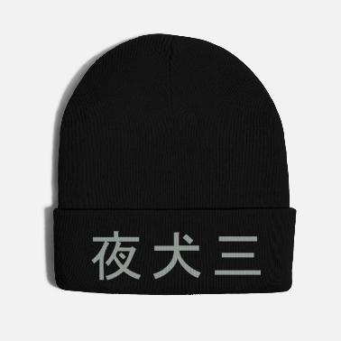 Chinese Three Dog Night - Japanese/Chinese Characters - Knit Cap