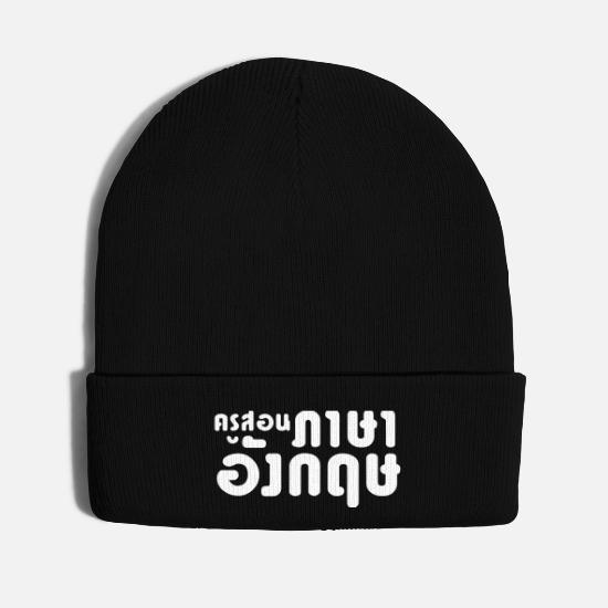 Teacher Caps - English Teacher ☆ Thai Language Script ☆ - Knit Cap black