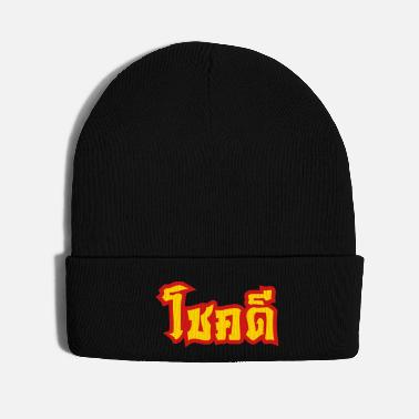 Language Chok Dee ~ Good Luck in Thai Language - Knit Cap