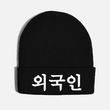 Language Oegugin 외국인 | Korean Hangul Language - Knit Cap