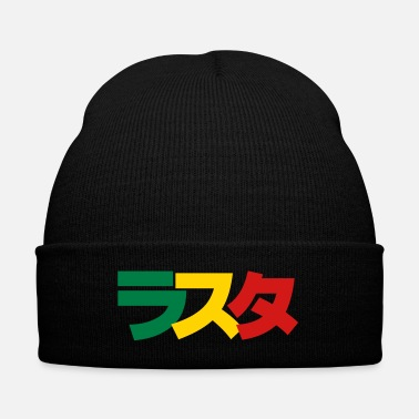 Afro Japanese Rasta ラスタ Green, Gold & Red - Knit Cap with Cuff Print