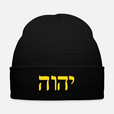 Truth Phoenix of the new dawn 1 - Knit Cap with Cuff Print