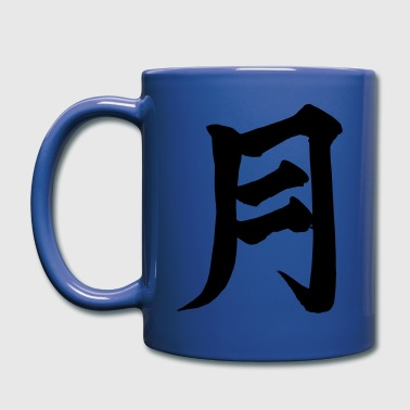 Japanese Symbol for Moon - Full Color Mug