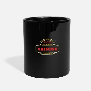 China China - Full Color Mug