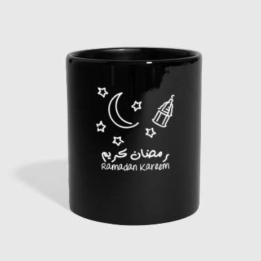Islamic Gift - Ramadan Kareem - Full Color Mug