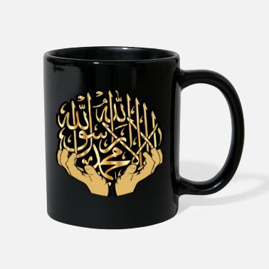 Islam Islam - Full Color Mug