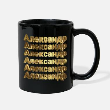 Prominent Alexander Russian Golden Name - Full Color Mug