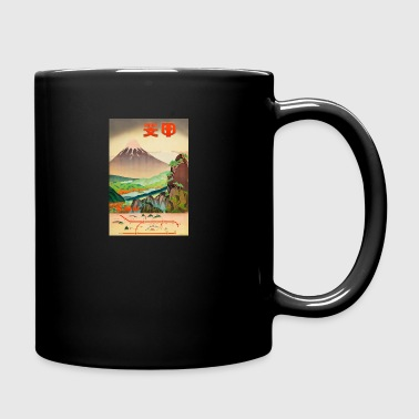 vintage japan - Full Color Mug