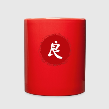 Good - Japanese Kanji - Full Color Mug