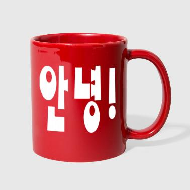 Korean Language Annyeong! Korean Hi / Hello 안녕 Hangul Language - Full Color Mug