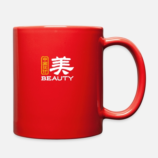 Love Mugs & Drinkware - Chinese Words: Beauty - Full Color Mug red