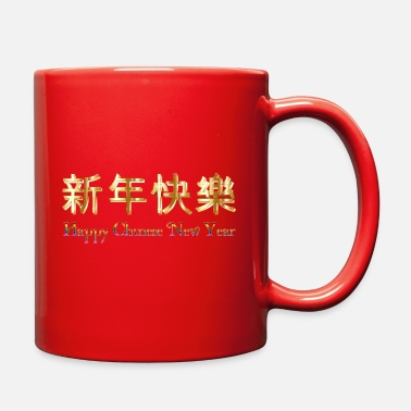 Chinese New Year chinese new year - Full Color Mug