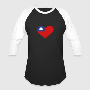 Taiwan Heart; Love Taiwan - Baseball T-Shirt