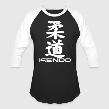 kendo - Baseball T-Shirt