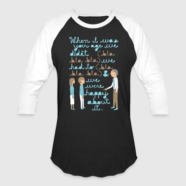 when i was your age... - Baseball T-Shirt