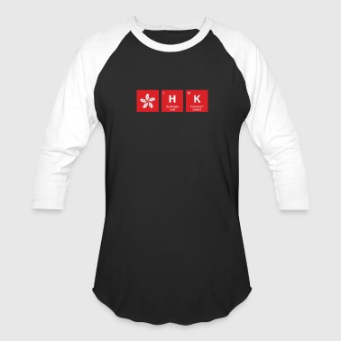 Hong Kong Flag HK Chemical Element Periodic Table - Baseball T-Shirt