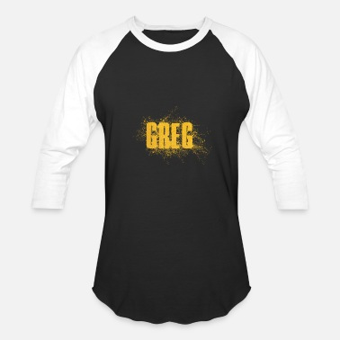 Birth Name Greg Male Name - Baseball T-Shirt