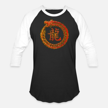 Chinese Dragon Symbol Fire Dragon In Circle with Chinese Dragon Symbol - Baseball T-Shirt