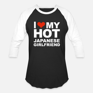 Japanese Girlfriend I Love my hot Japanese Girlfriend Valentine's Day - Baseball T-Shirt