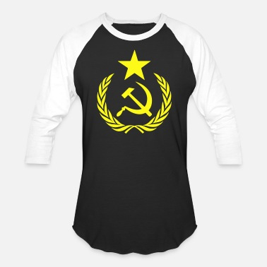 Maoist Communist Hammer Sickle - Unisex Baseball T-Shirt