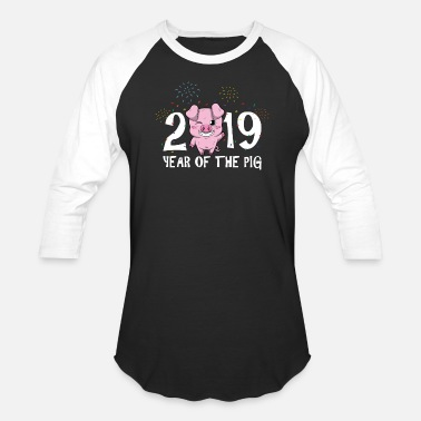 Chinese 2019 Year Of The Pig Shirt Happy New Year Gift Kid - Baseball T-Shirt