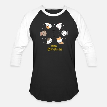 Couples Merry Christmas Funny Christmas Tree Couples - Unisex Baseball T-Shirt
