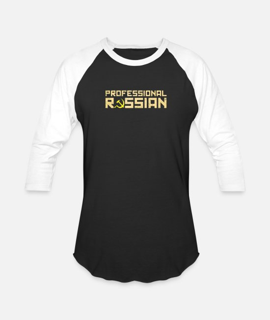 Prorussian T-Shirts - Prodessional Russian - Unisex Baseball T-Shirt black/white