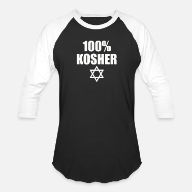 Chanukkah 100% Kosher Chanukkah Gift - Unisex Baseball T-Shirt