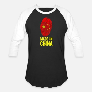 白人看不懂 Made In China / 中華人民共和國 / 中华人民共和国 - Baseball T-Shirt
