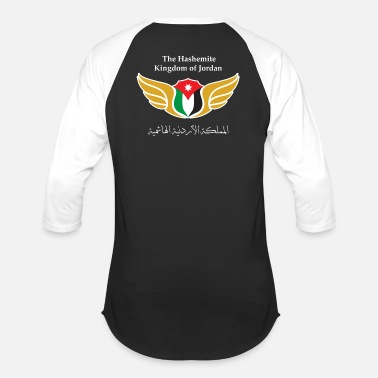 Kingdom Jordan flag - Baseball T-Shirt