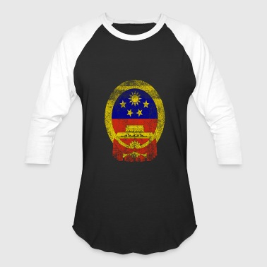 Taiwanese Coat of Arms Taiwan Symbol - Baseball T-Shirt