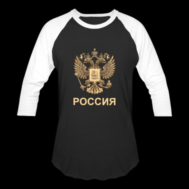 Russia T-Shirt Present Birthday Gift Idea Funny - Baseball T-Shirt