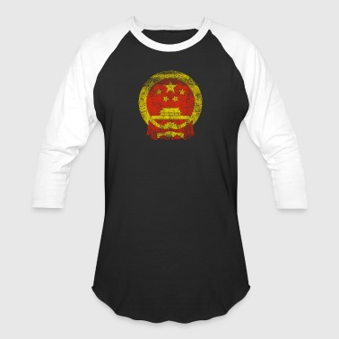 Chinese Coat of Arms China Symbol - Baseball T-Shirt