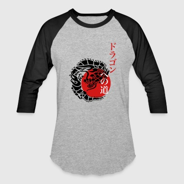 Japanese Mothers Day Enter the Dragon Doragon e no Michi in Japanese. - Baseball T-Shirt