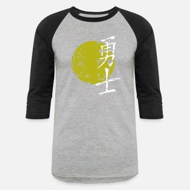 1c9b8249 Chinese Warrior Warrior Martial Arts Symbol Japanese Chinese Kan - Unisex  Baseball T-Shirt
