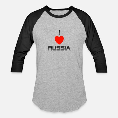 In Russia With Love Love Russia ! - Baseball T-Shirt